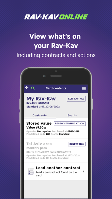 Rav-Kav Online Screenshot 2