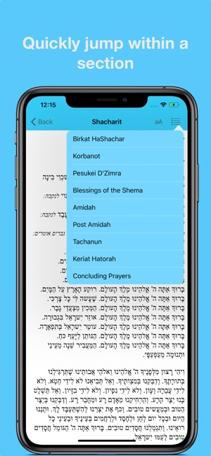 Siddur - Daven Anywhere on the App Store