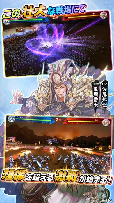 三国志大戦M:超本格戦略型カードRPG紹介画像2