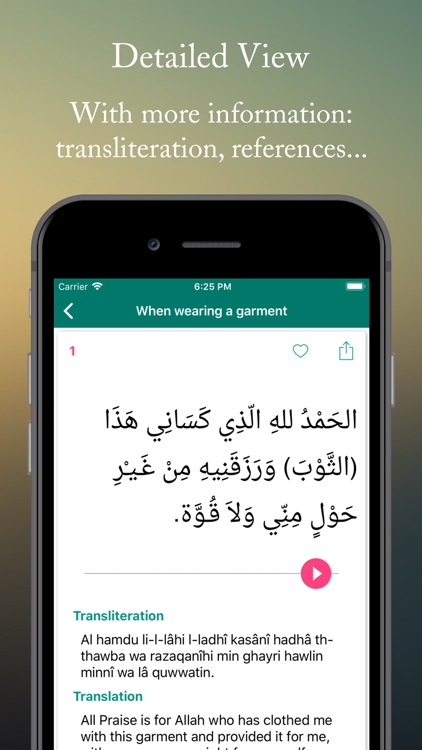 Daily Supplications