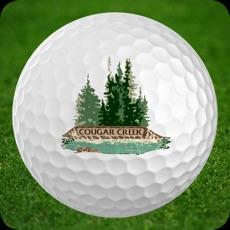 Activities of Cougar Creek Golf Resort
