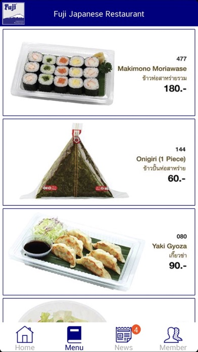 Download Fuji Japanese Restaurant for Android