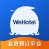 锦江酒店-WeHotel住宿特价酒店预订