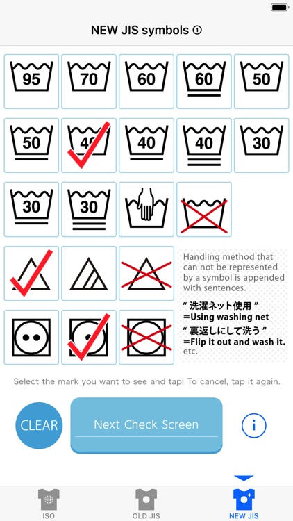 Laundry Care Label Checker screenshot-4