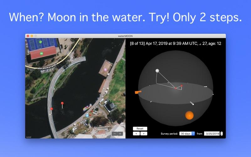 waterMOON скриншот программы 1