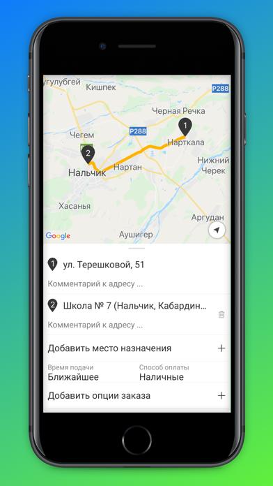 Заказ такси 977 ДонецкСкриншоты 4