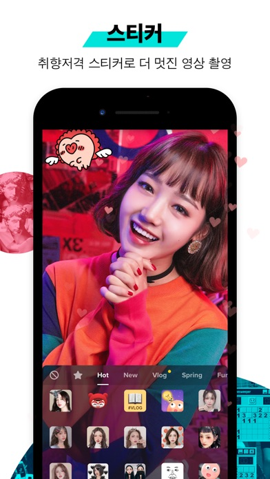 TikTok 틱톡 for Windows