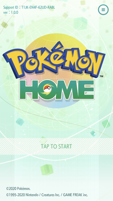 Pokémon HOME screenshot 6
