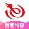 艺龙旅行-订酒店机票火车票旅游app