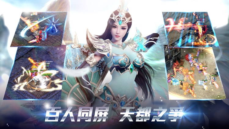 藍月王者HD
