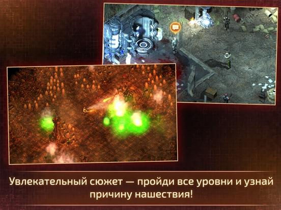 Игра Alien Shooter 2 - Reloaded