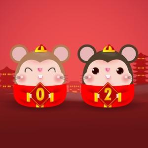 中国新年  Chinese New year Sticker  App Reviews, Download