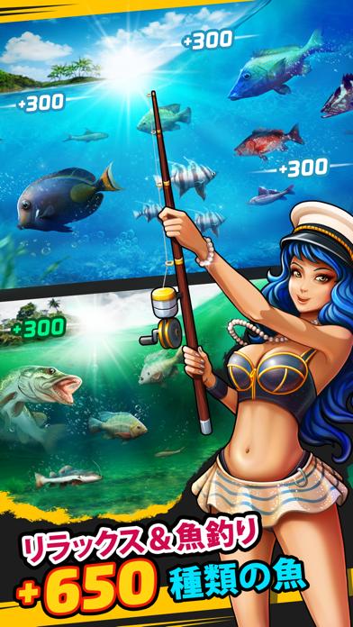 レッツ・フィッシュ:釣りゲーム. アプリゲームのおすすめ画像2