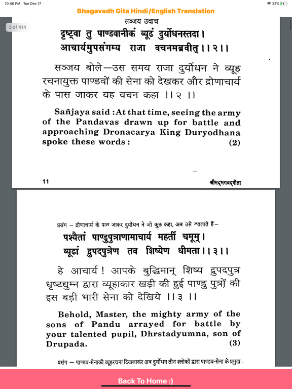 Bhagwat Gita App - Geeta Saar screenshot 8