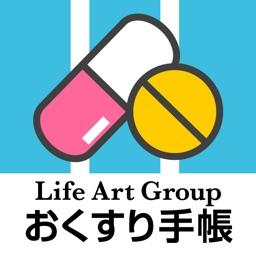 LAG薬局アプリ