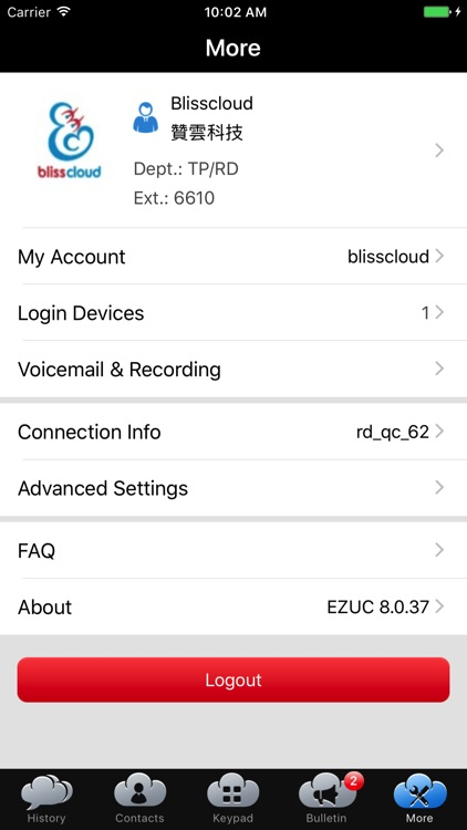 EZUC+ screenshot-4