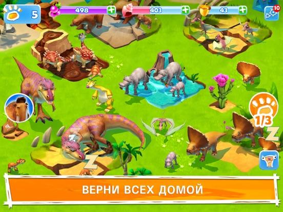 Скачать игру Ледниковый Период: Приключения