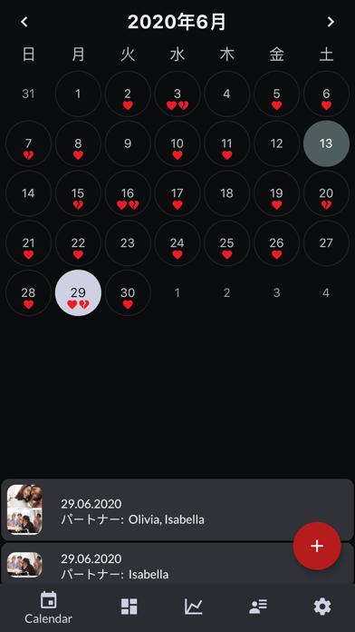 Intimassy-Sex Logger Calendarのおすすめ画像1