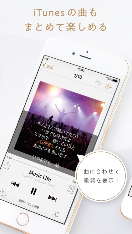 CDレコ screenshot-2