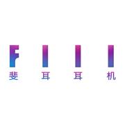 fiil+