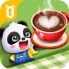 パンダのカフェレストラン-BabyBus 子ども・幼児向け iPhone / iPad