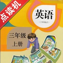 Civa爱点读by Guizhou Cc Young Education Technology Co Ltd
