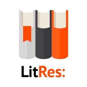 Читай лучшие книги онлайн обслуживание клиентов