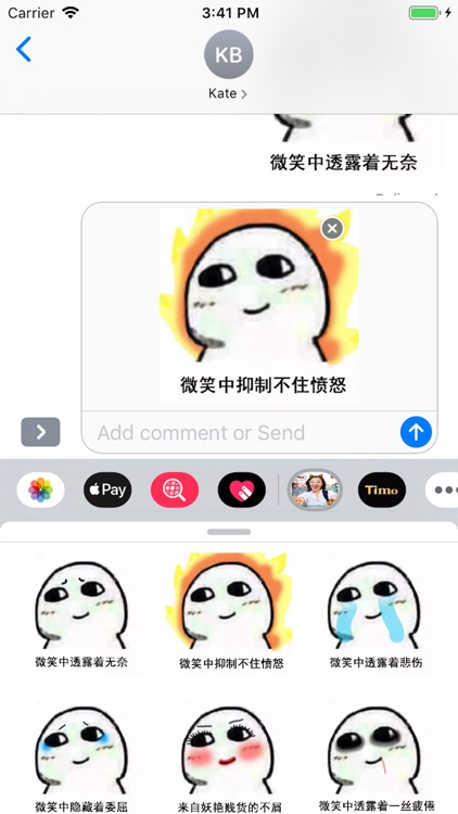 Sweet Snappy - Emoji screenshot-3