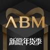 ABM 0705