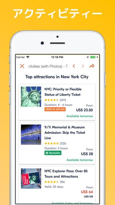 ニューヨーク 旅行 ガイド ョマップ ScreenShot5