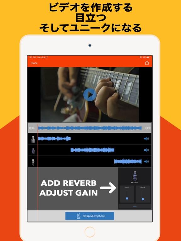 MicSwap Video Pro オーディオエディターのおすすめ画像1