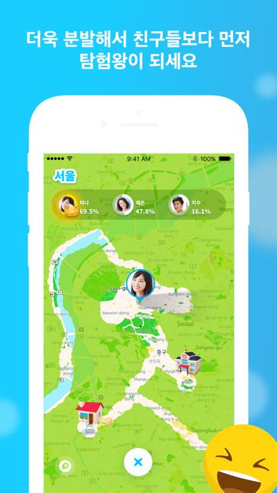 다운로드 Zenly - 친한 친구끼리 Android 용