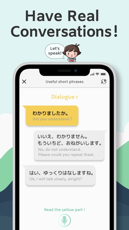 noriko: Learn Japanese Easily