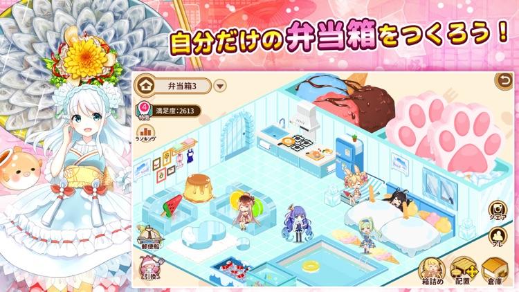 キュイディメ-料理擬人化カードRPG美少女のファンタジー物語 screenshot-5