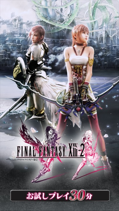 FINAL FANTASY XIII-2紹介画像1