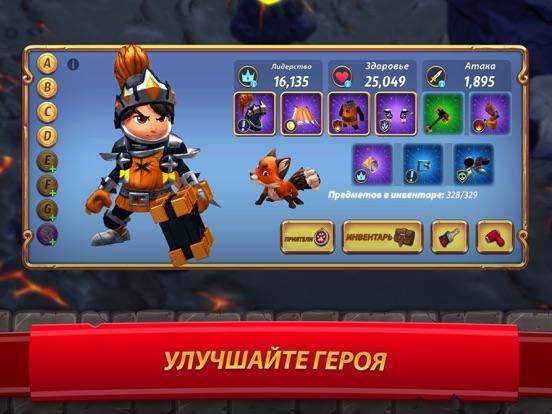 Скачать игру Royal Revolt 2: Tower Defense