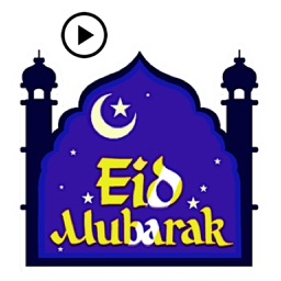 Animated Eid al-Fitr Gifs