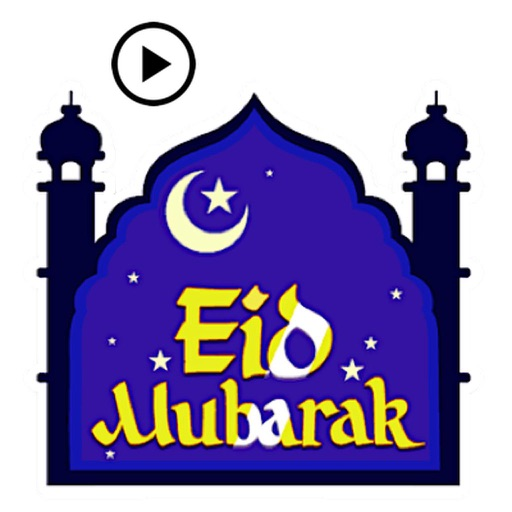 Animated Eid al-Fitr Gifs icon
