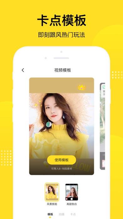 酷狗短酷-酷狗短视频互动平台 screenshot two