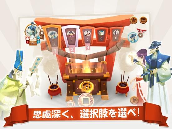 Tokaido: 楽しい日本発の新戦略ボードゲームのおすすめ画像4