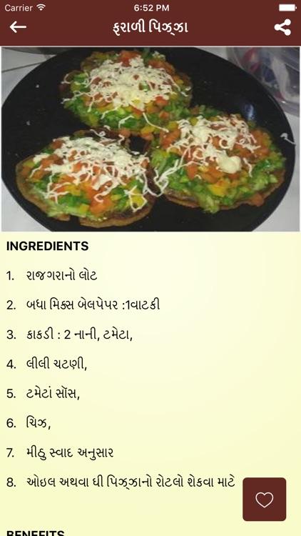 Recipe Gujarati screenshot-3