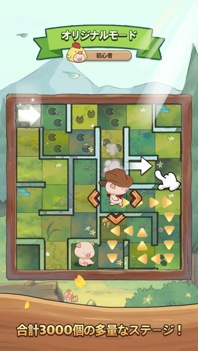 子豚の迷路大冒険のおすすめ画像1