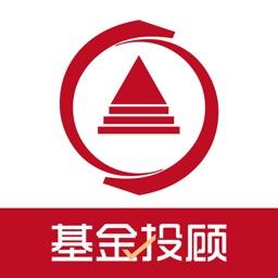 华夏财富-华夏基金旗下基金投顾平台