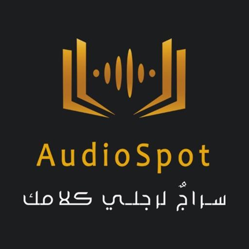 Audio-Spot