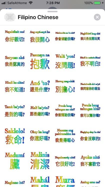 Filipino Chinese screenshot-5