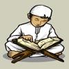 The Quran   MP3 Audio Offline