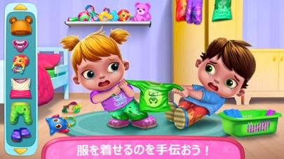 ふたごの赤ちゃんベビーシッターのおすすめ画像2
