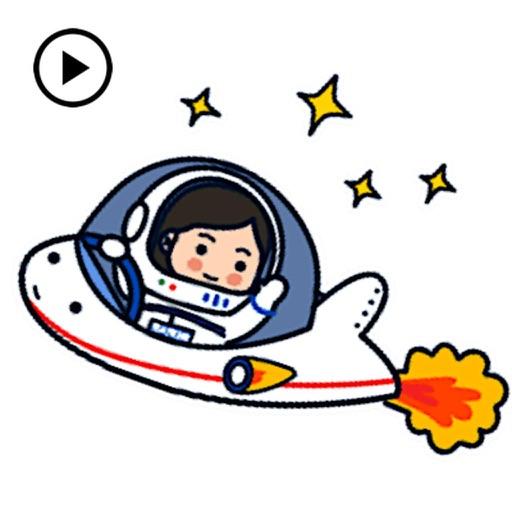 Cute Little Astronaut Sticker