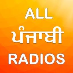 All Punjabi Radios HD