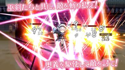 天華百剣 -斬-のおすすめ画像3